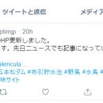 twitter_card_ng