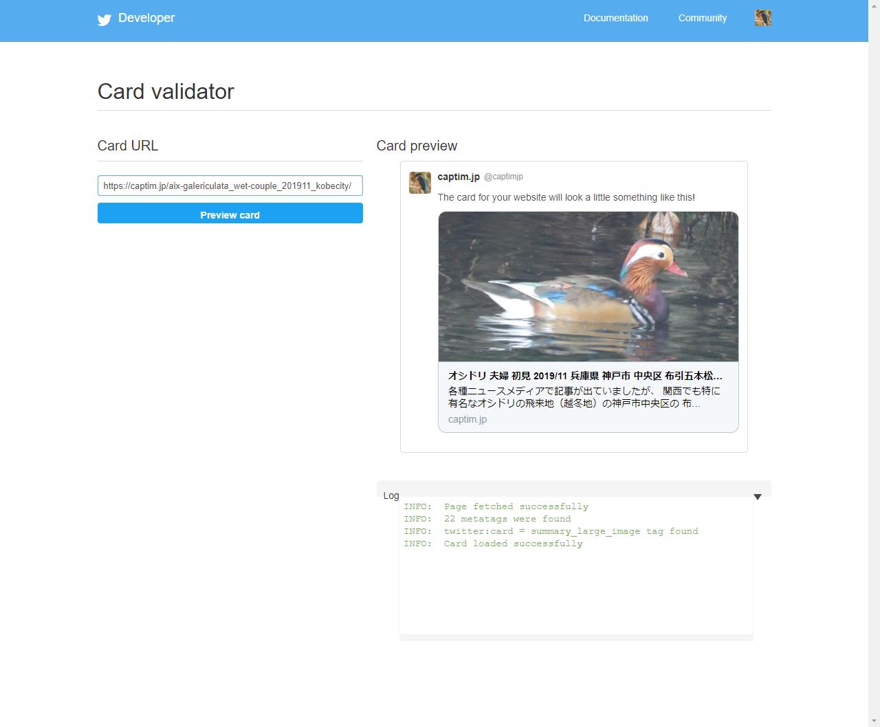 twitter_card_ok